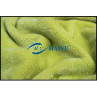 Cheap 0.5mm-1mm twill super soft warp knitting fabric home fabric wool fabric for sale