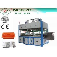 Cheap Hot-forming Paper Moulded Pulp Machine For High Level Premium Packaging for sale