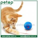 Cheap pet ball for sale