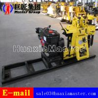 Cheap HZ-130Y Hydraulic portable well drilling machine rotary drilling rig drill 130meters for sale