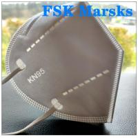 Cheap Disposable Medical Face Masks KN95 Respirator FFP2 Sterile Eo Fit The Face for sale
