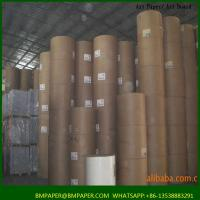 Cheap BMPAPER Mixed Pulp Material and Making Cartons Use Brown Kraft Paper Liner for sale