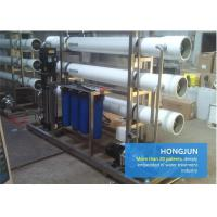 Cheap 8040 / 4040 RO Membrane Commercial Water Purification Plant SS304 Housing for sale