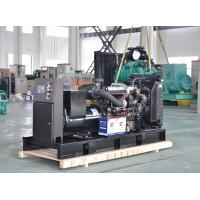 Buy cheap 200kw Perkins diesel generator set AC three phase factory price from wholesalers