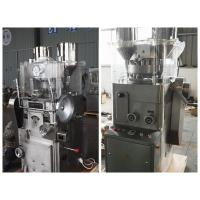 Soup Cube Automatic Tablet Press Machine , Rotary Tablet Punching Machine