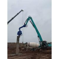 China Concrete Pile Casing Steel Sheet Plate Excavator Vibro Hammer on sale