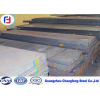 Cheap NAK80 / P21 / B40 Plastic Mold Steel Plate Pre - Hardened HRC37-43 ISO SGS for sale