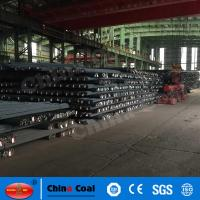 Cheap Alloy Steel Round Bars With Fine Quality and a Suitable Price from China for sale
