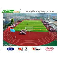 Cheap Mixed Rubber Particles Running Track Flooring Anti-UV Anti-aging Full-PU System wholesale
