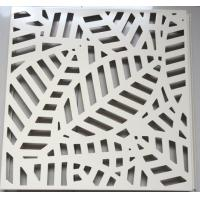 Cheap Office Building Perforated Metal Ceiling Tiles Fireproof Powder Coating wholesale