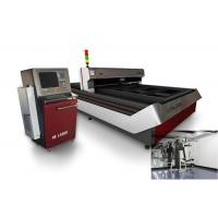 Metal YAG Laser Cutting Machine 500W / 700W With Water Cooling Way , High Precision