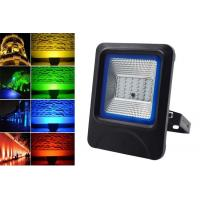 Cheap Patent design outdoor IP66 Changing Multi Color RGB Led Flood Light 20W wholesale