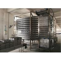 Buy cheap Spiral Cooler For Puff Pastry Production Line With 30 min Cooling Time and 20 Layers from wholesalers