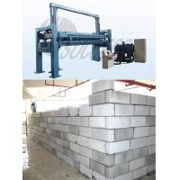 Cheap Cement Autoclaved Aerated Concrete Production Line with 220V / 380V for sale