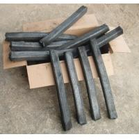 Buy cheap Best Barbecue charcoal from wholesalers