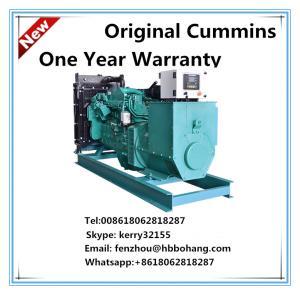 50Hz/60Hz CUMMINS diesel generator set 90KW