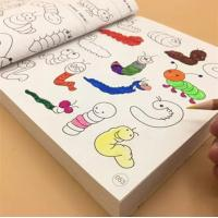 China Blank Coloring Book Pages For Kids Water Brush Pen Magic Water Painting on sale