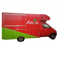 Cheap Awesome Petrol Mobile Kitchen Truck , Mobile Fast Food Van Gasoline Fuel Type for sale