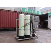 China Pharmaceutical Industry 3000L FRP Ro Water Filter System on sale