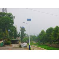 Buy cheap Endurable Solar Powered LED Street Lights 430 * 340 * 145mm Aluminum Alloy from wholesalers