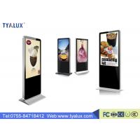 "Cheap Indoor Touch Screen Lcd Media Player , Windows Totem 43""  Lcd Digital Signage Solution for sale"