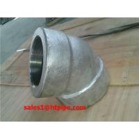 Quality ASTM B564 UNS N10276 45 degree  / 90 Degree  nickel  alloy  forged  scoket welding sw elbow ASME B16.11 wholesale