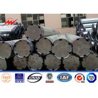 Cheap 20M Q345 Material Electric Power Pole with Bitumen for 69KV Transmission for sale