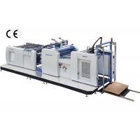 China B1 Paper Lamination Machine BOPP Film 20 Feet Container SWAFM - 1050 on sale