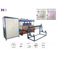 Cheap Shower Curtain High Frequency Plastic Welding Machine 35KW HF Welder for sale