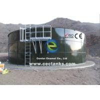Buy cheap Fire Water Tanks manufacturer reliable and proven site-assembledindustryofwater tanks from wholesalers