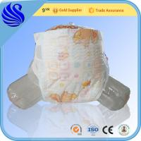 diapers and absorption 90% of the sap production is used for diapers and sanitary products in the   liquid absorption is 30 - 500 times of its own weight and the ratio of cellulose  over.
