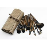 cosmetics makeup brush set Powder Eyeliner Brushes, Full Makeup Brush