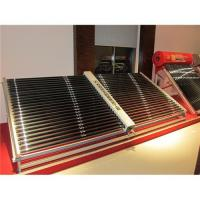 Buy cheap CCC Powerful Integrated Non-pressure Solar Hot Water Heater from wholesalers