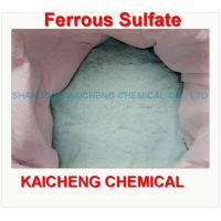 China ferrous sulfate price,ferrous sulphate price heptahydrate,ferrous sulphate heptahydrate fertilizer price on sale