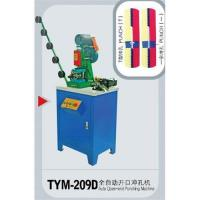 Cheap Auto Open-end Zipper Punching Machine for sale