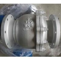 Buy cheap SCH2 JIS ball valve flange end from wholesalers
