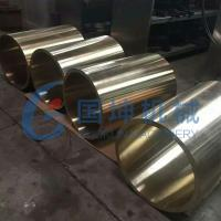 Cheap Bronze centerifugal castings for sale