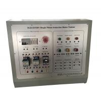 Quality DLDJ-GY001 Single Phase Induction Motor Trainer wholesale