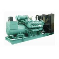 Four stroke water cooled natural gas power generation /  electric start generator