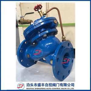 Cheap F745X ductile iron remote control valve for sale
