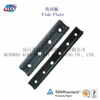 China Fish plate for Steel Rail Fastening (UIC60) on sale