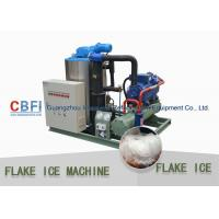 Cheap CBFI flake ice machine with 304 stainless steel use for keep fresh fish sea food wholesale