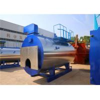 Buy cheap Condensing Industrial Gas Boiler Capacity 1 - 20 Ton For Package Plant from wholesalers