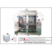 Linear Weighing Type Pesticide Filling Machine For 5-25L Bottle Barrel Or Jar Can