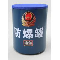 China FBG - G1.5 - TH101 Carbon Steel EOD Equipment Bomb Basket Can Bear 1.5KG TNT on sale