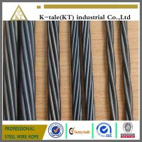 Cheap china factory low relaxation high tensile Prestressed Steel Strand steel wire cord for sale