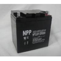 Cheap Rechargeable Lead Acid Battery 12V 24AH for sale