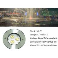 Cheap Stainless Steel LED 1W Underwater Light  DMX Outdoor Fountain  For Swimming Pool/Pond/Lake wholesale