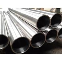 Cheap ASTM B 161 / 163 Nickel 201 Welded Pipes Tubes Nickel 201(UNS No. N02201) Seamless Pipes & Tubes for sale