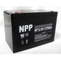 Cheap Deep Cycle Battery 12v 90ah for sale